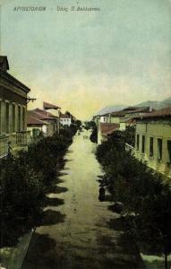 greece, ARGOSTOLI Αργοστόλι Kefalonia, P. Vallianos Street (1916) Postcard