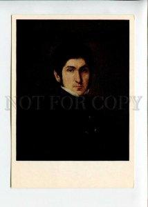 d3154643 Self-Portrait Fyodor BRUNI Russian painter Old color PC