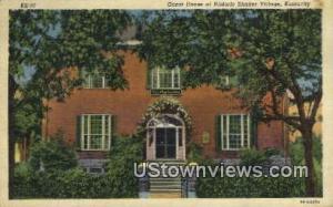 Guest House, Historic Shaker Village Lexington KY Unused