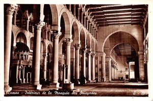 Interior of Omayad Mosque Damascus, Syria , Syrie Turquie, Postale, Universel...