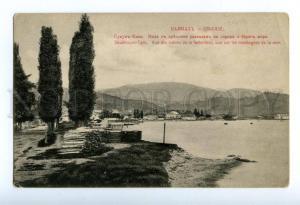 137817 CAUCASUS Abkhazia SUKHUMI Sukum-Kale City View - Sukhum