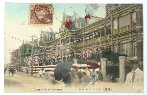 Yokohama Grand Hotel US Navy Flag Great White Fleet Japan 1908's Postcard A9d