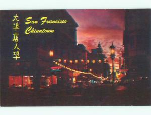 Unused Pre-1980 SHOPS ON STREET San Francisco California CA n0625
