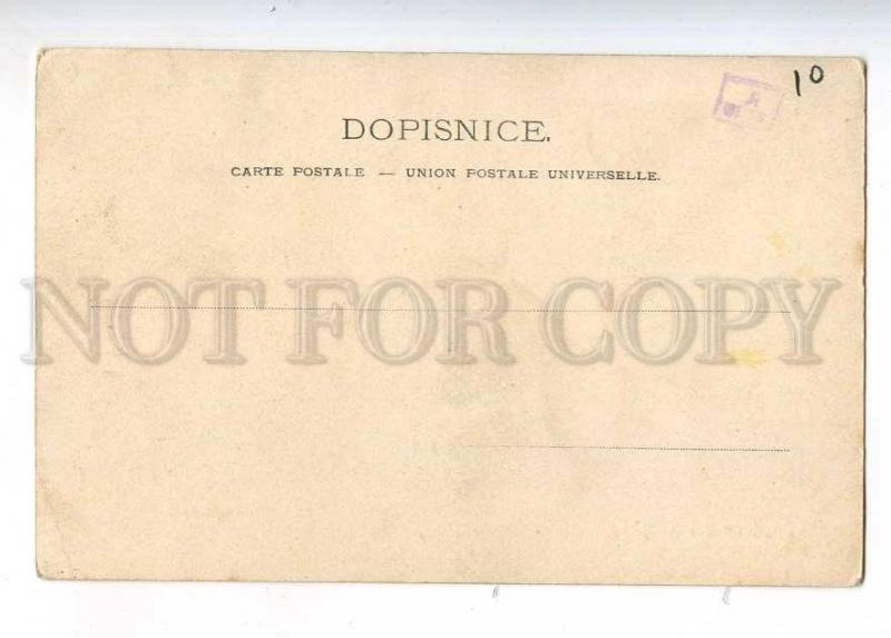 233073 Czech Greetings from Prague ship Ferdinand I Vintage PC