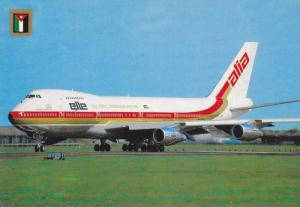 ALIA - The Royal Jordanian Airline , Boeing 747 Airplane , JORDON , 60-80s
