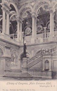 Library Of Congress Main Entrance Hall Washington D C
