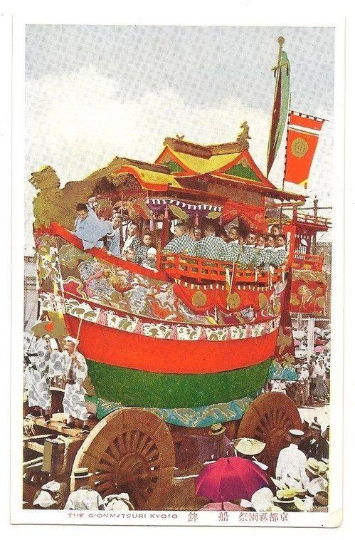 Japan The Gionmatsuri Kyoto vintage color postcards x 2