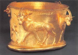 Cup with Four Gazelles - Iran