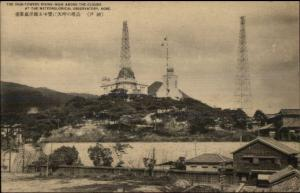 Kobe Japan Iron Tower Meteorological Observatory c1910 Postcard