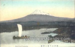 Japan Fuji Numagawa Fuji Numagawa