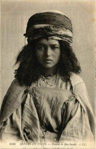 CPA AK LL 6336 Scenes et Types - Femme de BOU-SAADA ALGERIA (792865)