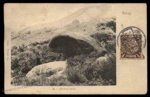 China 1907 KULANGSU AMOY Postcard CDS 1/2c Coiling Dragon Cover 91185