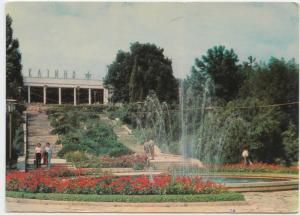 VARNA, Casino, Bulgaria, used Postcard