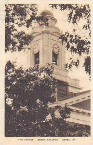 Kentucky Berea The Chimes Berea College Albertype