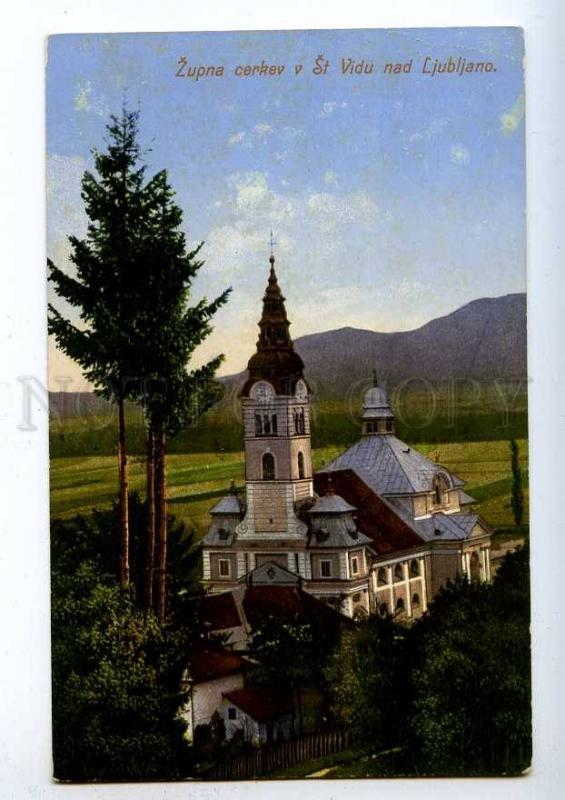 192094 SLOVENIA LJUBLJANA Church Vintage postcard