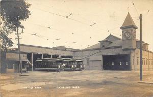 Brookline MA The Car Barn Trolley's RPPC Postcard
