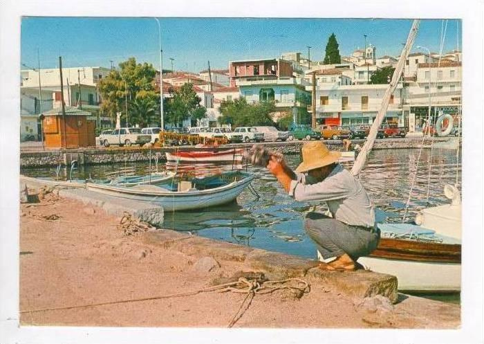 Boats at the Haven, Hermione, Greece 1950-70s