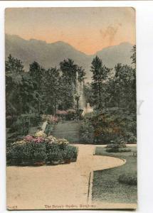 258047 CHINA HONGKONG Botanic Garden Vintage tinted postcard