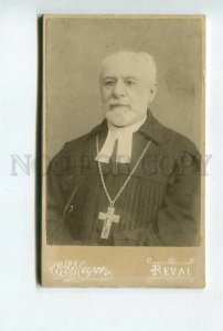 427650 ESTONIA Revel PRIEST Pastor WWI RUSSIA STAMP cdv PHOTO