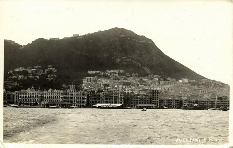china, HONG KONG, Water Front (1931) RPPC