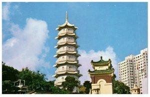 Tiger Gardens Seven Story Pagoda Hong Kong Postcard PC1045