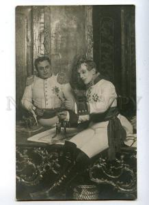129900 PETIPA Russian DRAMA Theatre ACTOR Role old PHOTO Rare