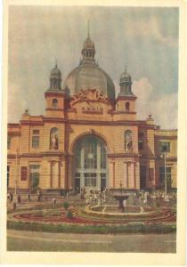 Ukraine, Lvov, Railway Station, 1962 unused Postcard