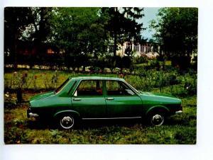 241374 ROMANIA ADVERTISING IAP UAP car DACIA 1300 Old postcard