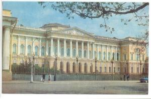Russia, Leningrad, The Russian Museum, unused Postcard