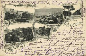 lebanon, BEIRUT BEYROUTH بيروت‎, Multiview 1904 Postcard Austrian Administration