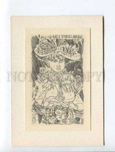 271775 USSR Evald Okas Aili Engelberg ex-libris bookplate
