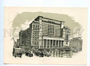 250686 USSR Zelenskiy Moscow Hotel Moscow Old MTKh postcard