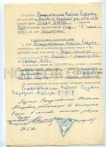 434791 1958 confirmation work Artist Rozhdestvenskaya Natalya Shpilberg