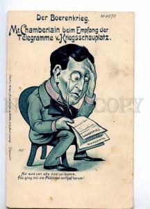 191201 SOUTH AFRICA ANTI ENGLISH BOER War PROPAGANDA Vintage