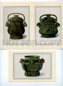 434294 CHINA treasures antiquity set 6 postcards-images on mat original cover