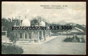 3066 - RUSSIA Essentuki Postcard 1910s Temple