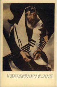 Artist Marc Chagall - Portrait of a Rabbi
