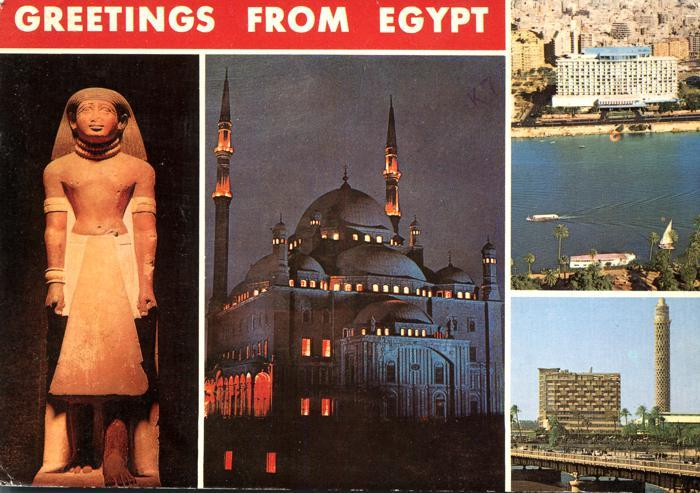 Greetings from Egypt - Multiview