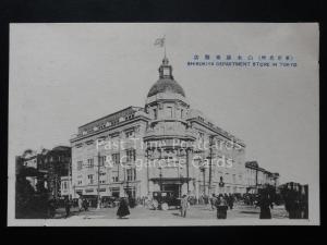 Japan: Tokyo, Shirokiya Department Store, Old Postcard