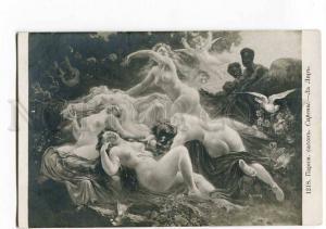 264117 LALYRE La Lyre NUDE NYMPH Mermaid BLACK SLAVE old SALON