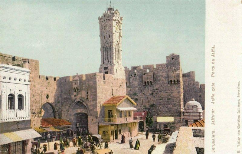 JERUSALEM, Israel, 1900-1910s; Jaffa Gate