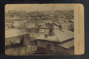 Pre Revolution Mint RPPC Postcard View of Khabarovsk Russia