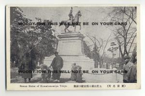 ft684 - Japan - Tokyo , Komatsunomiya Statue - postcard