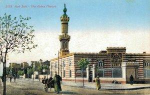 Egypt Suez Agence de la Quarantaine Unposted 03.02