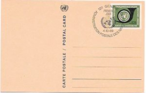 United Nations. Geneva 1969.  Blank on back