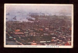 025313 JAPAN KOBE From Suwayama view Vintage PC
