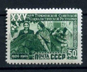 503918 USSR 1950 year Anniversary Turkmenistan Republic stamp