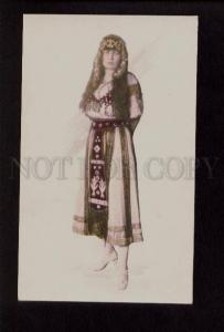 074421 Lady as BELLY DANCER vintage PHOTO Tinted PC