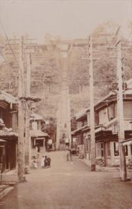 Japan Tokyo Street Scene Real Photo