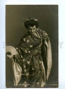 175478 KUZNETSOVA BENOIS Russian OPERA Signer GEISHA old PHOTO